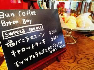 Bun Coffeeフードメニュー